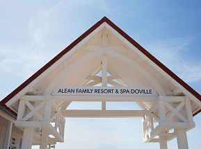 Пляж Alean Family Resort & Spa Doville 5*