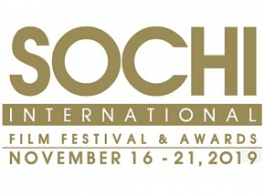 IV Sochi International Film Festival & Awards (SIFFA)